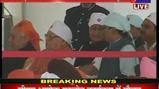 JAN TV LIVE | जयपुर - सीएमआर में Guru Nanak के 550वें पर्व पर हुआ आयोजन, CM Ashok Gehlot  मौजूद