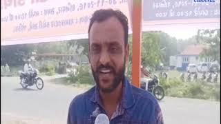 Jodiya | Assumption program by teachers against the Mamlatdar office | ABTAK MEDIA