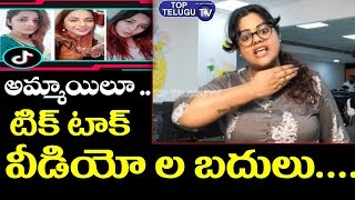 Swetha Reddy About Tik Tok Videos | Veterinary Doctor Disha Issue | Shadnagar Toll Gate | Telangana