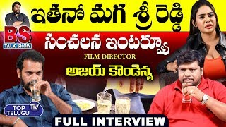 Film Director Ajay Kaundinya Exclusive Interview | Full Interview | BS Talk Show | Top Telugu TV