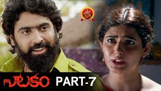 Natakam Telugu Full Movie Part 7 | Latest Telugu Movies | Ashish Gandhi | Ashima Narwal