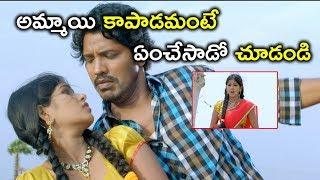 అమ్మాయి కాపాడమంటే ఏంచేసాడో చూడండి | Watch Guppedu Gundenu Thadithe Full Movie on Youtube