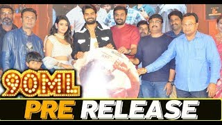 90ML Movie Pre Release Event Highlights || Kartikeya, Neha Solanki || Bhavani HD Movies