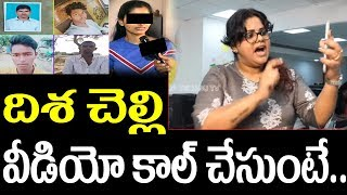 Journalist Swetha Reddy On Disha Sister Mistake | Shadnagar Veterinary Doctor Disha | Shamshabad