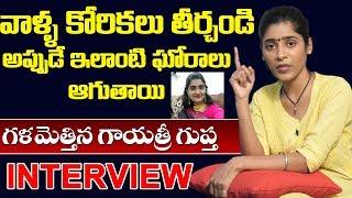 Gayatri Gupta Latest Interview | Shadnagar Lady Doctor Disha | BS Talk Show | Priyanka | TopTeluguTV