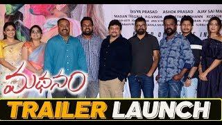 Madhanam Movie Trailer Launch    Srinivas Sai, Bhavana    Bhavani HD Movies