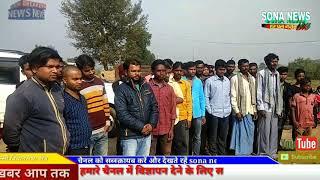#सिल्ली,राहे प्रखण्ड के दर्जनों गाँव में दिपक कुमार मांझी ने किया जनसम्पर्क