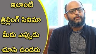 Director VI Anand About DISCO RAJA Teaser Release || Ravi Teja, Payal Rajput || Bhavani HD Movies