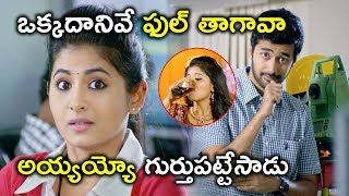 ఒక్కదానివే ఫుల్ తాగావా | Watch Hyderabad Love Story Full Movie on Youtube | Rahul Ravindran