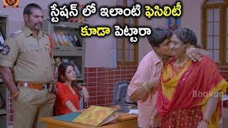 స్టేషన్ లో ఇలాంటి ఫెసిలిటీ కూడా పెట్టారా | Watch Dhee Ante Dhee Full Movie On Youtube