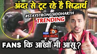 Bigg Boss 13 | Sidharth Shukla Breaks Down After Fight With Asim; FANS Trend | BB 13 Video