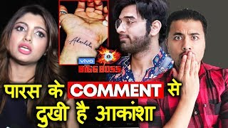 Bigg Boss 13 | Paras Chhabra Girlfriend Akanksha Reaction On His Comment 'No Relation With Akansha
