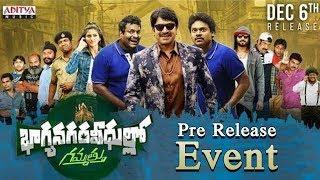 Bhagyanagara Veedhullo Gammattu Grand Press Meet | Srinivas Reddy | Telugu Movies 2019