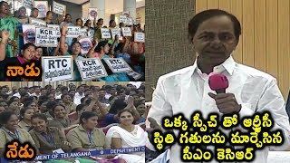 CM KCR Extraordinary Speech In RTC Employees Meeting At Pragathi Bhavan