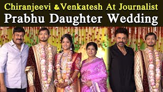 Chiranjeevi, Srikanth & Venkatesh At Journalist Prabhu Daughter Wedding