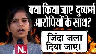 Hyderabad और Tonk Rape Murder Case में Jaipur की जनता का फूटा गुस्सा !