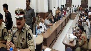 Women Protection Ko Lekar Cp Anjani Kumar Ke Special Meeting | @ SACH NEWS |