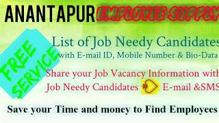 ANANTPUR    EMPLOYEE SUPPLY   ! Post your Job Vacancy ! Recruitment Advertisement ! Job Information