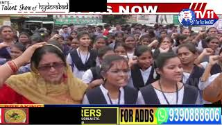 COLLAGE STUDENTS CONDUCTS RALLY AND PROTEST AGAINST DISHA CASE AT KOTHAGUDEM | TS