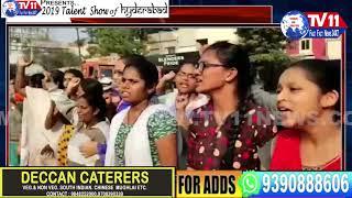 SR COLLAGE 1000 GIRLS RALLY FOR DISHA CASE AT WARANGAL | TS