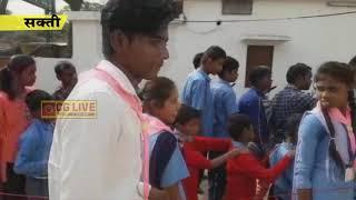 सक्ती के दृष्टिबाधित स्कूल में विश्व दिव्यांग दिवस मनाया गया  cglivenews