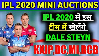 IPL 2020 - Dale Steyn will play for this team in IPL 2020 | Cricket Express