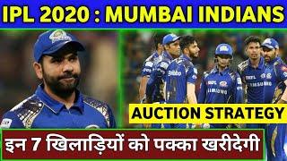 IPL 2020 : Mumbai Indians will Focus on These 7 Players | MI Auction Strategy IPL 2020