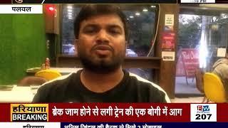#GUNAAH : असलहे के बल पर लूट लिए हजारों रुपए