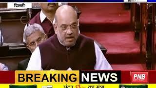 #DELHI : लोकसभा के बाद राज्यसभा से भी पास हुआ #SPG बिल