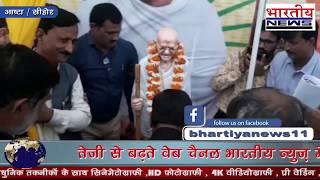 मंत्री कमलेश्वर पटेल की जुबान फिसली भोपाल सांसद साध्वी प्रज्ञा सिंह ठाकुर को बताया देशद्रोही। #bn