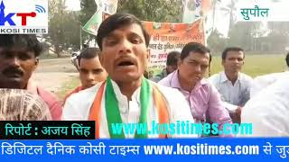 इंटक नेता ने केंद्र और राज सरकार के खिलाफ दिया धरना