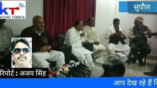 सुपौल में मुख्यमंत्री नीतीश कुमार के काफिले के वक्त हुवे लाठीचार्ज में राजद की जाँच टीम पहुंची सुपौल