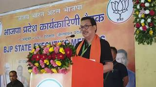 State BJP Executive Meeting, Arunachal Pradesh Part 1
