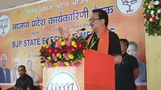 Part-2 State BJP Executive Meeting, Arunachal Pradesh