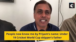 People now know me by Priyam's name: Under-19 Cricket World Cup skipper's father