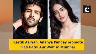 Kartik Aaryan, Ananya Panday promote 'Pati Patni Aur Woh' in Mumbai