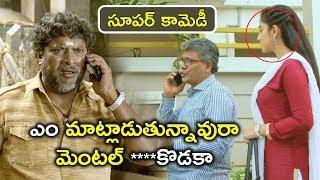 ఎం మాట్లాడుతున్నావురా మెంటల్ | Law Telugu Movie Scenes | Mouryani
