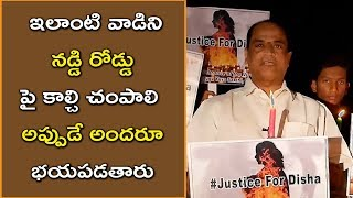 Kethireddy Jagadishwar Reddy Hold Candle Rally Over Disha Incident - Bhavani HD Movies