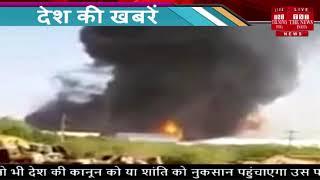 सूडान की सिरेमिक फैक्ट्री में भीषण विस्फोट, 18 भारतीयों की मौत