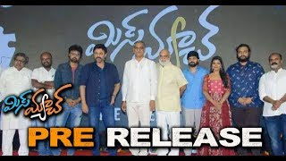 Mismatch Movie Pre Release Event Highlights - Venkatesh, Minister Harish Rao, K Raghavendra Rao
