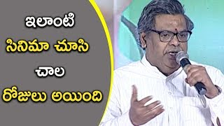 Sirivennela Sitarama Sastry Inspiring Speech @ MisMatch Movie Pre Release Event || Bhavani HD Movies