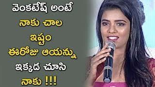 Aishwarya Rajesh Awesome Speech @ MisMatch Movie Pre Release Event || Bhavani HD Movies