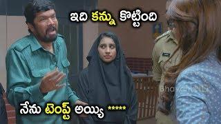 ఇది కన్ను కొట్టింది నేను టెంప్ట్ అయ్యి **** | Watch Dhee Ante Dhee Full Movie On Youtube