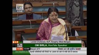Smt. Locket Chatterjee on Matters Under Rule 377 in Lok Sabha: 04.12.2019
