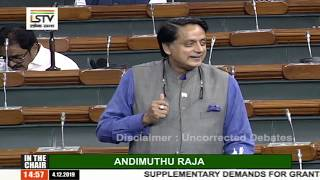 Parliament Winter Session 2019 | Shashi Tharoor Speech on The Supplementary Demands For Grants