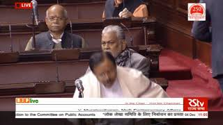 Shri V. Muraleedharan on Motion for election to the Committee on Public Accounts in RS