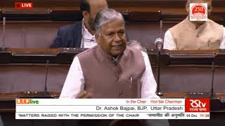 Dr. Ashok Bajpai on Matters Raised With The Permission Of The Chair in Rajya Sabha: 04.12.2019