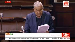 Dr. Kirodi Lal Meena on Matters Raised With The Permission Of The Chair in Rajya Sabha: 04.12.2019
