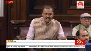 Shri G.V.L. Narasimha Rao on Matters Raised With The Permission Of The Chair in Rajya Sabha