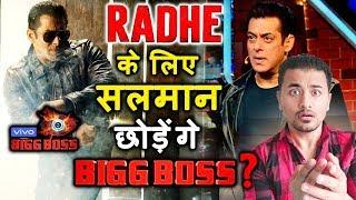 Bigg Boss 13 | Will Salman Khan QUIT Hosting The Show For His Film RADHE Shooting